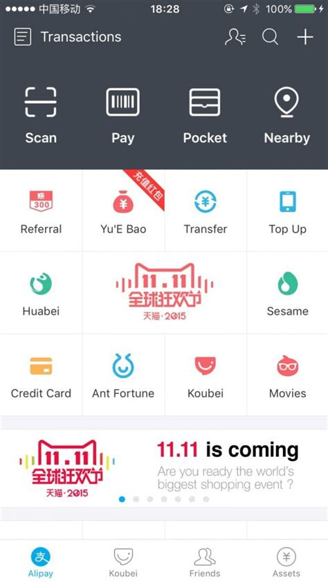 Alipay is now available is English ! - Marketing China