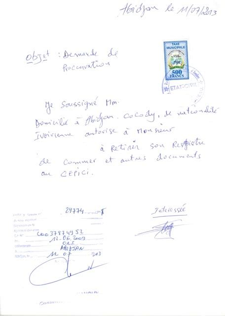 eRegulations Côte d'Ivoire