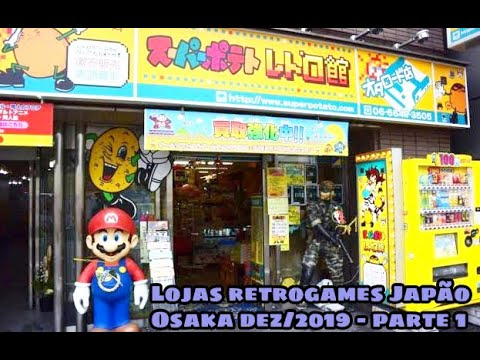Nipponbashi (Den Den Town)   Osaka travel guide area by