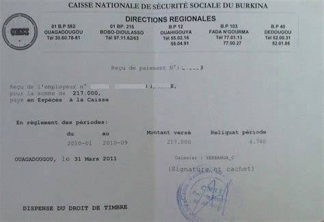 eRegulations Burkina Faso