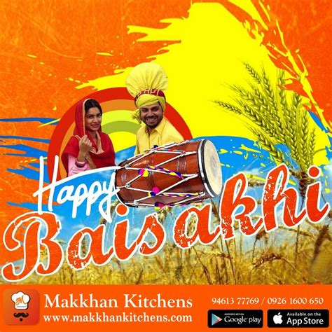 Happy Baisakhi Images | Best Graphics Designer in Udaipur