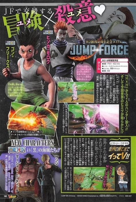 Two More 'One Piece' Characters Join 'Jump Force' Roster
