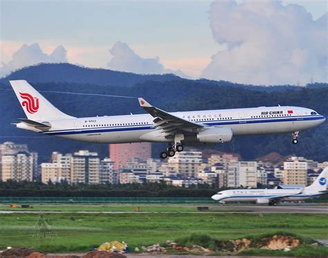 China Airports, Major Airports in China - China Flights
